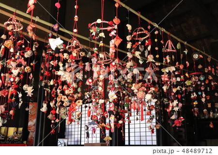《横浜市》 瀬谷区 長屋門公園 つるし雛 ひな祭り 48489712