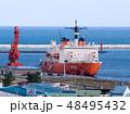 観測船 しらせ 48495432