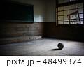 廃校 48499374