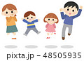家族 ジャンプ 跳ねるのイラスト 48505935