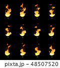 炎 火 ゲームのイラスト 48507520