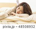 若い女性 リラックス 休日の写真 48508932