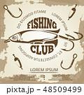 釣り フィッシング 魚採りのイラスト 48509499