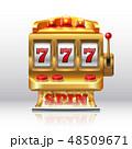 777 賞金 ジャックポットのイラスト 48509671
