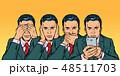 セット 組み合わせ スマフォのイラスト 48511703