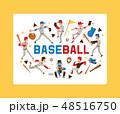 ベースボール 野球 ベクトルのイラスト 48516750