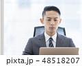 ビジネスマン 48518207