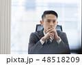 ビジネスマン 48518209