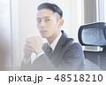 ビジネスマン 48518210