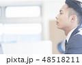 ビジネスマン 48518211