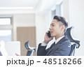 ビジネスマン 48518266