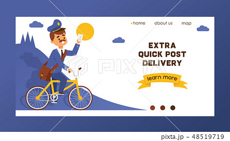 Postman vector landing web page mailman delivers mails in postbox or mailbox and post character 48519719