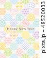 年賀状 和柄 年賀状テンプレートのイラスト 48520033