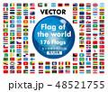 世界の国旗(角丸四角)|五十音順176カ国の国旗|ベクターデータ 48521755