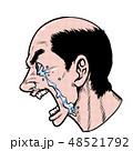 劇画 男性 横顔のイラスト 48521792
