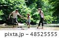 家族 川 渓流の写真 48525555