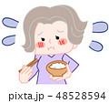食事 老人 おばあちゃんのイラスト 48528594