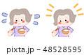 食事 老人 おばあちゃんのイラスト 48528595