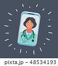 医師 医者 サポートのイラスト 48534193
