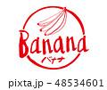 banana 筆文字 48534601