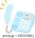 電話 電話機 受話器のイラスト 48534861