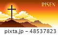 復活祭 イエス イエスキリストのイラスト 48537823