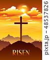 復活祭 イエス イエスキリストのイラスト 48537826