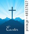 復活祭 イエス イエスキリストのイラスト 48537827