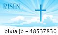 復活祭 イエス イエスキリストのイラスト 48537830