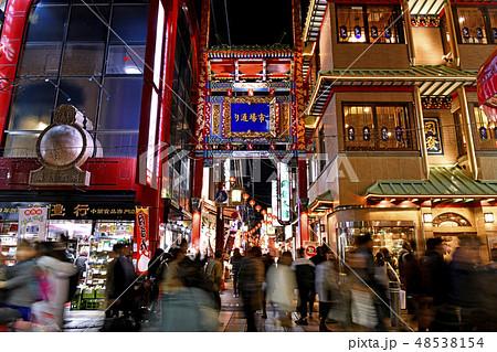 日本の横浜都市景観  横浜中華街を望む(夜景) 48538154