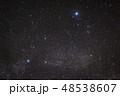 星 スター リゾートの写真 48538607