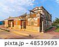Beishan Old Western-style house in kinmen 48539693