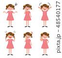 女の子 セット 子供のイラスト 48540177