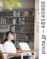 女性 図書館 図書室の写真 48540906