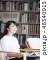 女性 図書館 図書室の写真 48540913