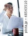 ビジネス ビジネスマン デスクワークの写真 48543510