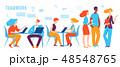 人々 人物 ビジネスのイラスト 48548765