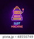 カジノ カジノの 標識のイラスト 48550749