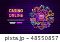 カジノ カジノの ネオンのイラスト 48550857