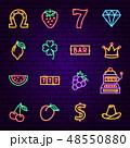 カジノ カジノの ネオンのイラスト 48550880
