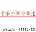 木 春 花のイラスト 48551433