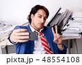 ビジネス 職業 ビジネスマンの写真 48554108