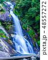 見返りの滝 滝 水流の写真 48557272