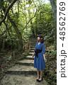 石垣島のジャングルをバックに女性 48562769