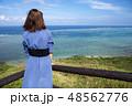 石垣島の平久保岬に立つ女性 48562776