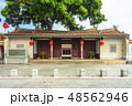 Kinmen Military Headquarters of the Qing Dynasty 48562946
