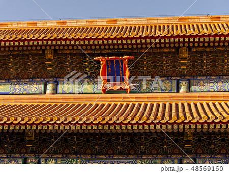 北京 観光地 紫禁城 48569160
