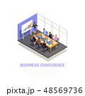 カンファレンス 会議 発表のイラスト 48569736