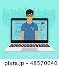 オンライン 医者 メディカルのイラスト 48570640