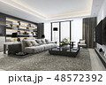 loft luxury living room and working room 48572392